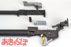 aps3-bunkai-24