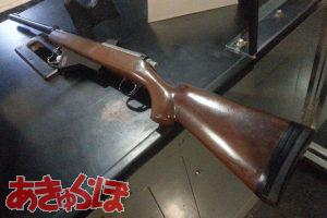 spocha-gun13
