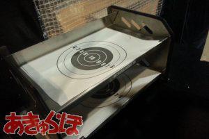 spocha-target01