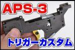 aps3-custom