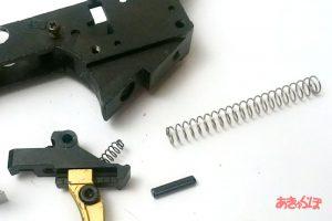 trigger-custom04