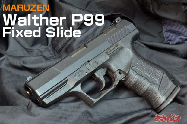 fixd-walther-p99-0