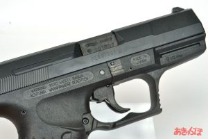 fixd-walther-p99-14