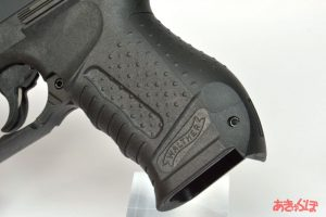 fixd-walther-p99-15