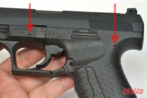 fixd-walther-p99-18