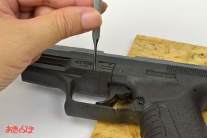fixd-walther-p99-19