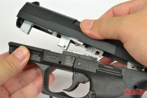 fixd-walther-p99-20