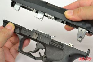 fixd-walther-p99-21
