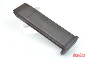 fixd-walther-p99-4
