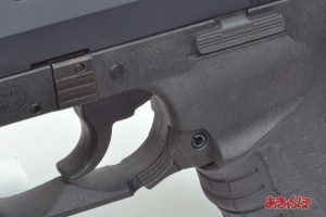 fixd-walther-p99-7