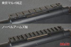 vsr-10-mount-02