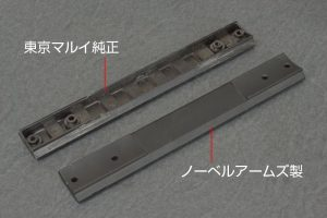 vsr-10-mount-05