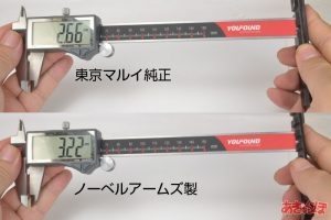 vsr-10-mount-09