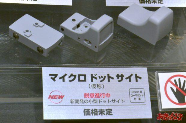 02-microdot-03