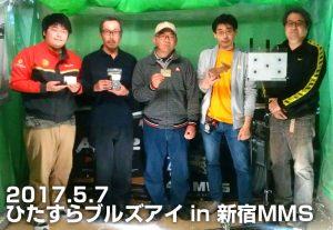 201705-hitasura-mms-01