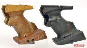 aps3-woodgrip-1