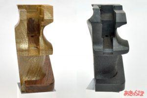 aps3-woodgrip-4