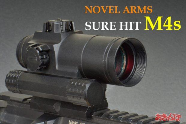 m4s-main