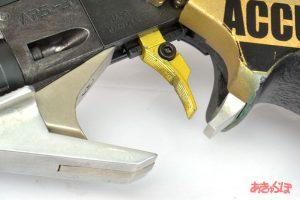 maruzen-aps3-trigger-01