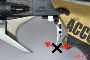 maruzen-aps3-trigger-02