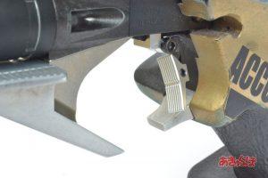maruzen-aps3-trigger-12