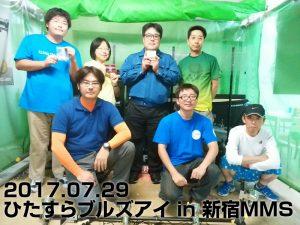 20170729-hitasura-mms