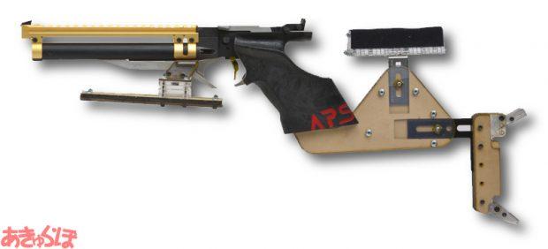 aps3-rifle-kit-01
