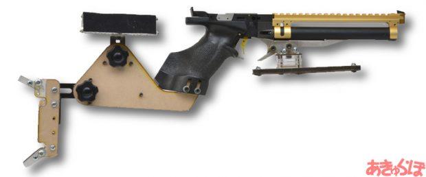 aps3-rifle-kit-02