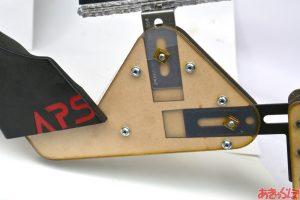 aps3-rifle-kit-03