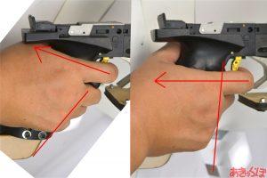 aps3-rifle-kit-11
