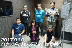 20170910geki-tetsu