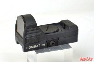 combat80-inner1
