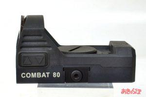 combat80-inner2
