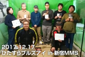 20171217-hitasura-mms